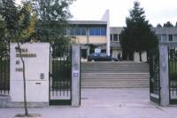 Escola-Secundária-Coelho-e-Castro.jpg